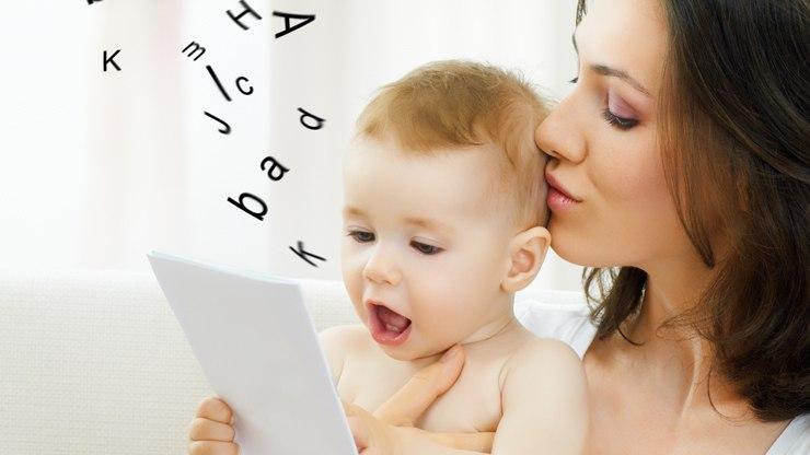 Читайте с ребенком книги для развития речи